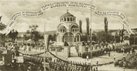 "The Inauguration of the chapel-mausoleum ""St. George Victor"""