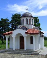 """Chapel """"St. George Martyr and Victor"""""""